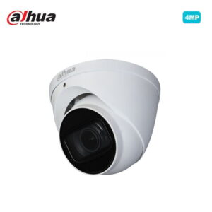 دوربین مداربسته داهوا مدل DH-HAC-HDW1400TP-Z-A