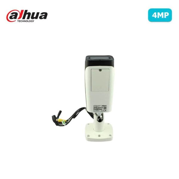 دوربین مداربسته داهوا مدل DH-IPC-HFW4831EP-SE