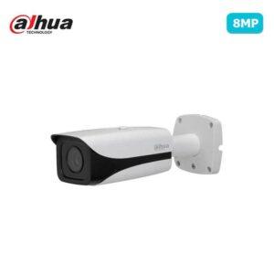 دوربین مداربسته تحت شبکه داهوا مدل DH-IPC-HFW5831EP-ZE