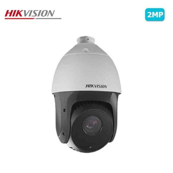 دوربین تحت شبکه هایک ویژن DS-2AE5223TI-