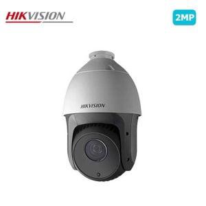 دوربین مداربسته تحت شبکه هایک ویژن مدل DS-2AE5223TI-A