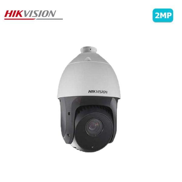 دوربین هایک ویژن DS-2DE4220IW-DE
