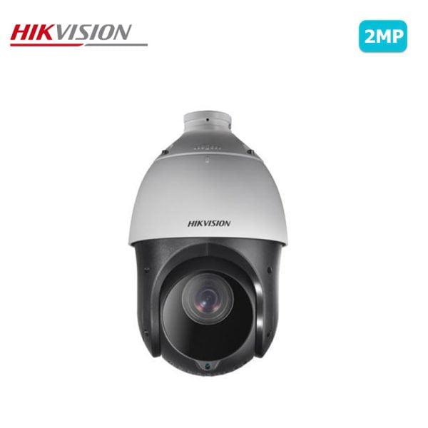 دوربین مداربسته گردان هایک ویژن مدل DS-2DE5220IW-AE