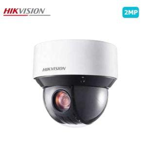 دوربین مداربسته تحت شبکه هایک ویژن مدل DS-2DE4A220IW-DE