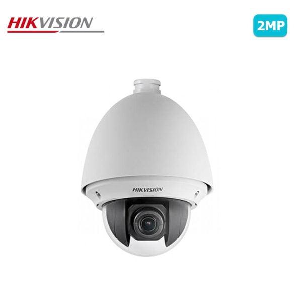 دوربین مداربسته گردان هایک ویژن مدل DS-2DE5230W-AE