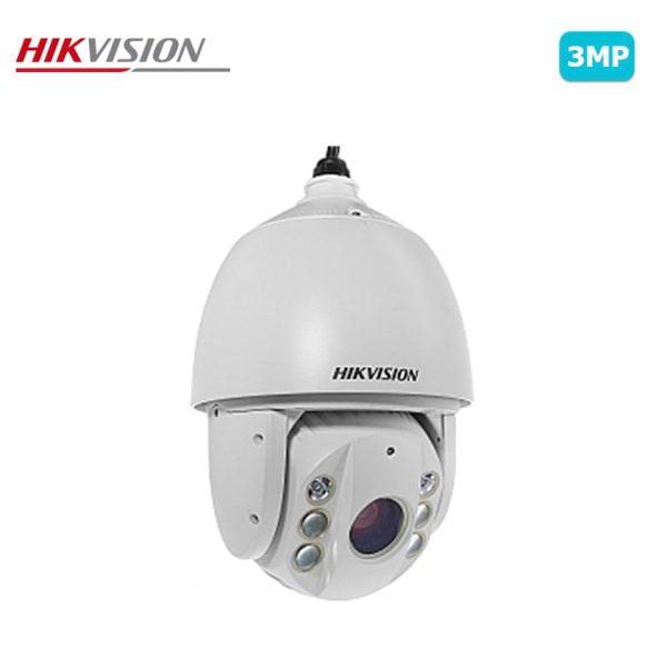دوربین هایک ویژن DS-2DE7320IW-AE