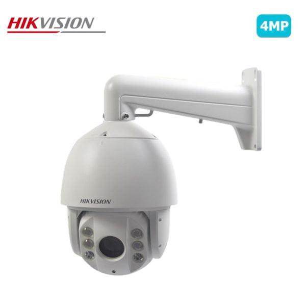 قیمت دوربین هایک ویژن DS-2DE7420IW-AE