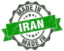 برند ایرانی