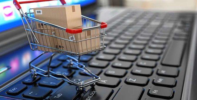 خرید اینترنتی محصولات شبکه
